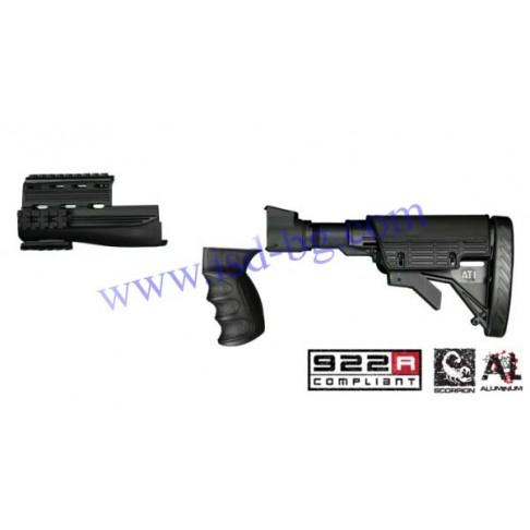 Приклад, ложа, полуложа и ръкохватка за AK-47 ATI A.2.10.1092
