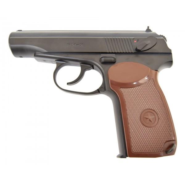 Въздушен пистолет Borner PM-X cal. 4.5mm BB