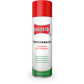 Спрей - BALLISTOL 400 ml.