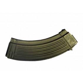 Пълнител, метален за АК - 30 заряден .7.62x39