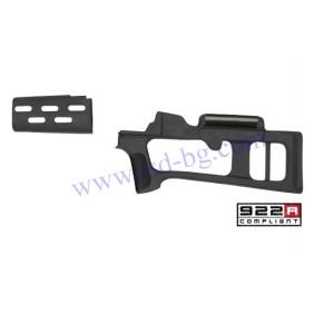 Спортен приклад, ложа и полуложа за AK-47 и MAK-90 ATI