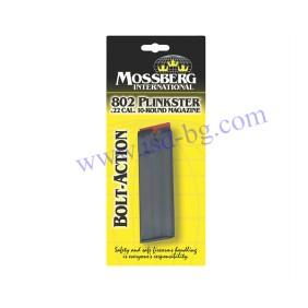 Пълнител за M802 Plinkster Varmit MOSSBERG
