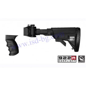 Saiga Strikeforce Adjustable Side-Folding Stock with Scorpion Recoil System