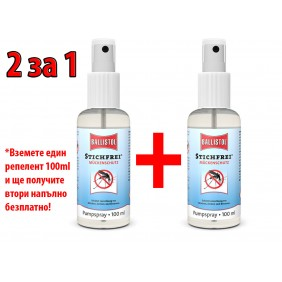 Mosquito repellent - 100ml Ballistol